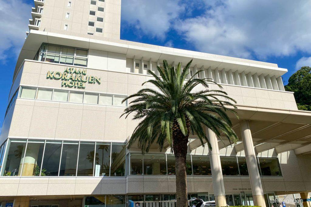 熱海後楽園ホテル(タワー館)外観
