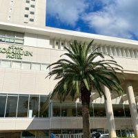 熱海後楽園ホテルに宿泊!全室オーシャンビューのタワー館から望む景色や温泉に癒やされる。