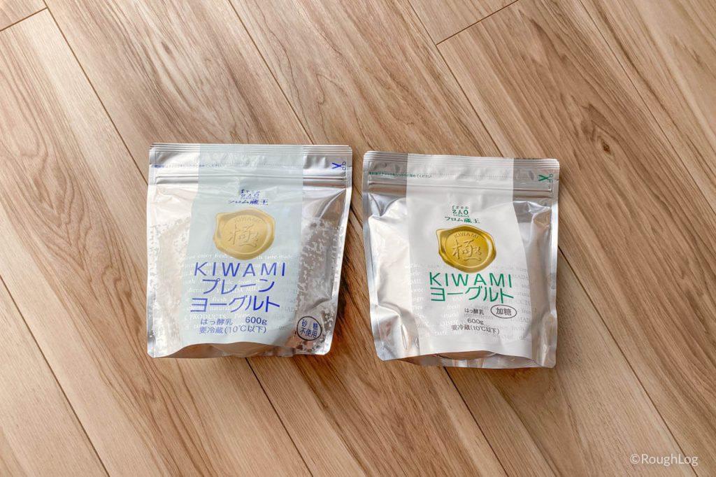 極ヨーグルトの味はプレーン(無糖)と加糖の2種類