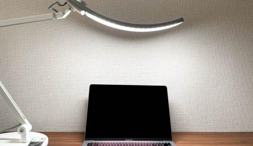 BenQ WiT アイケアLEDデスクライト レビュー|広範囲を自動調光で明るく照らし作業効率を高める
