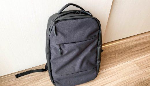 Incaseバックパック「City Dot Backpack」レビュー|男女使いやすいミニマルなデザインでMacBookを持ち運び