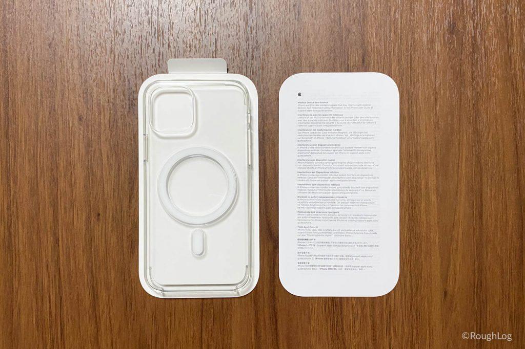Apple純正 MagSafe対応iPhoneクリアケース 開封レビュー