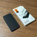 【レビュー】失敗しない、iPhone保護フィルム「Spigen Glas.tR EZ Fit」貼ってみた