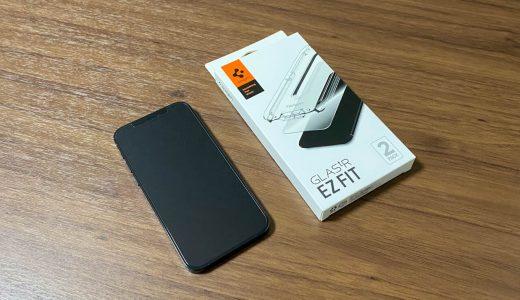【レビュー】失敗しない。iPhone保護フィルム「Spigen Glas.tR EZ Fit」の貼り付けがラク過ぎた