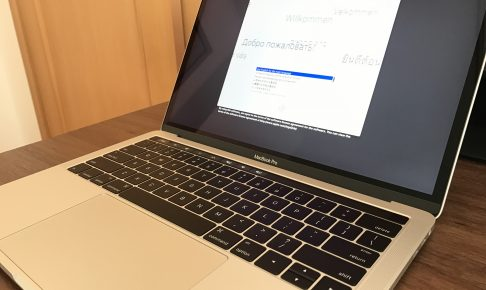 【悲報】MacBook Proが初期不良!開封、そして1日でお別れ。