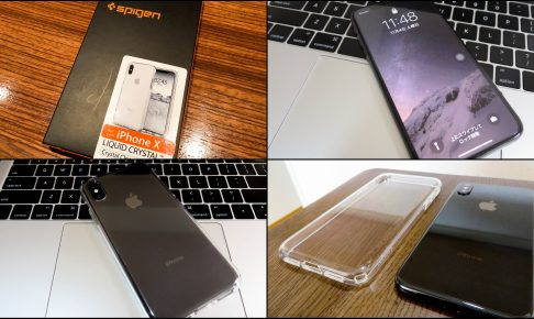 iPhone X用に購入した「Spigen リキッドクリスタル」は美しいボディをクリアに魅せる透明ケース