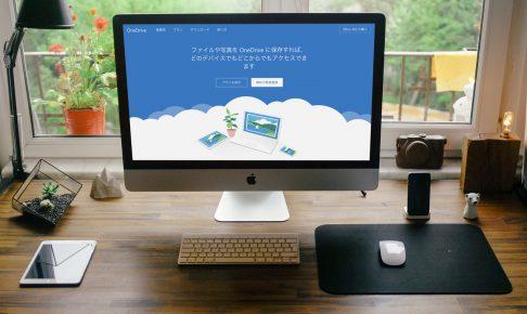 マイクロソフトがユーザーの声に応えた!?OneDriveの無料容量を来年以降も15GBのまま利用可能に。