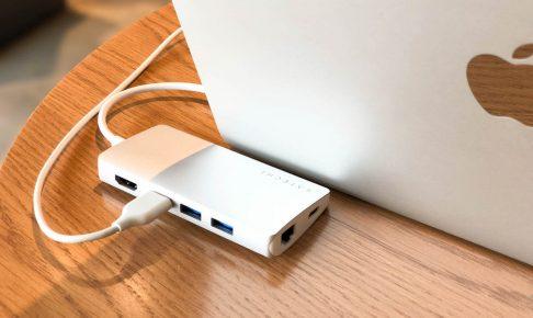さらに洗練されたSatechiのUSB-CハブでMacBookも快適!多機能な変換アダプタ。