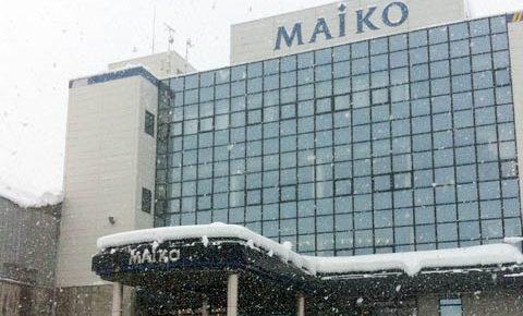 新幹線で行く日帰りスノボ旅行!新潟県越後湯沢の「舞子スノーリゾート」はアクセス抜群で日帰り温泉もある