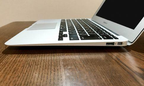 MacBook Air(Pro)のバッテリー膨張でボディが変形!対処方法や修理費用は?