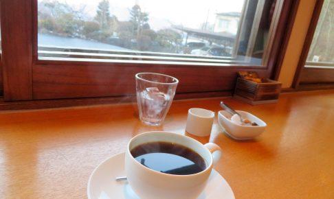 伊香保温泉の石段街にある「楽水楽山」はお洒落な雰囲気のカフェ&バーでおすすめ