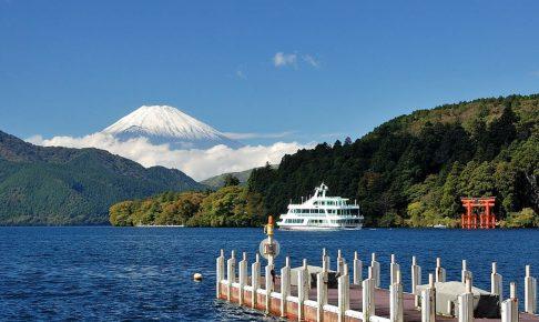 1泊2日の箱根旅行!そのまま使える王道の観光プランで箱根を満喫