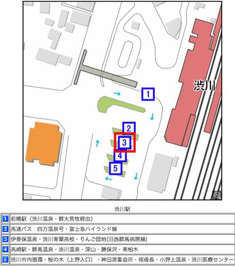 JR渋川駅バス停